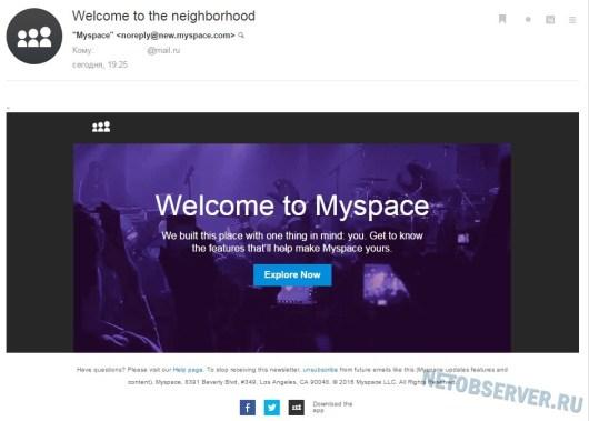 добро пожаловать на myspace