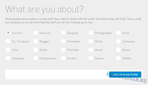 myspace.com настройка профиля после регистрации