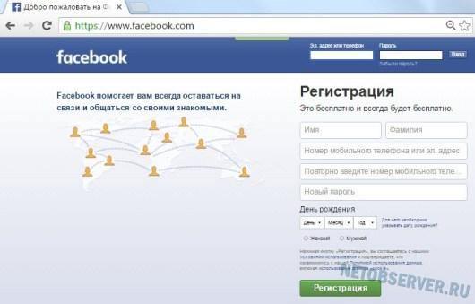 www.facebook.com регистрация - форма на стартовой странице