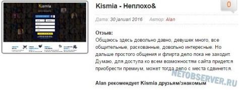 Фэйковый отзыв о сайте Kismia