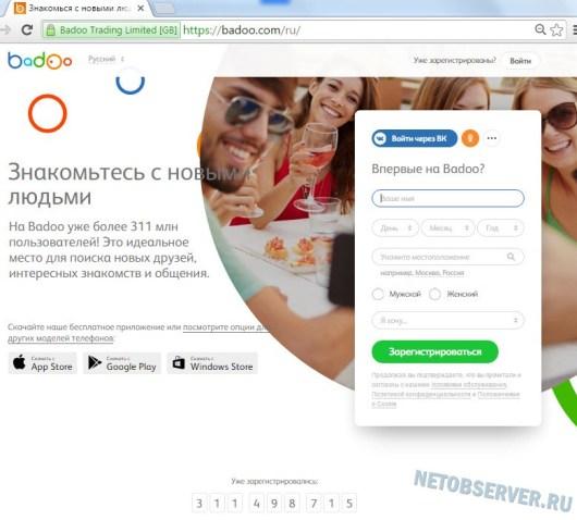 Крупные социальные сети - Badoo.com