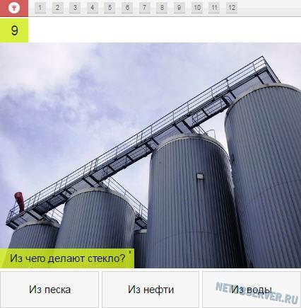 Проверяем эрудицию - тест adme.ru