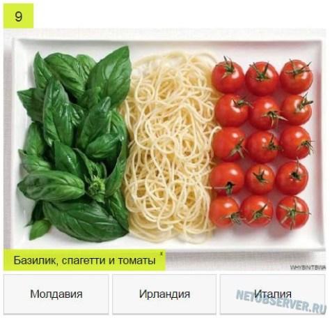 Любители флагов обязаны пройти этот тест от adme.ru!