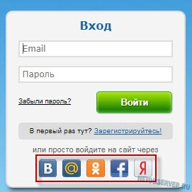 Авторизация на сайте знакомств beboo.ru