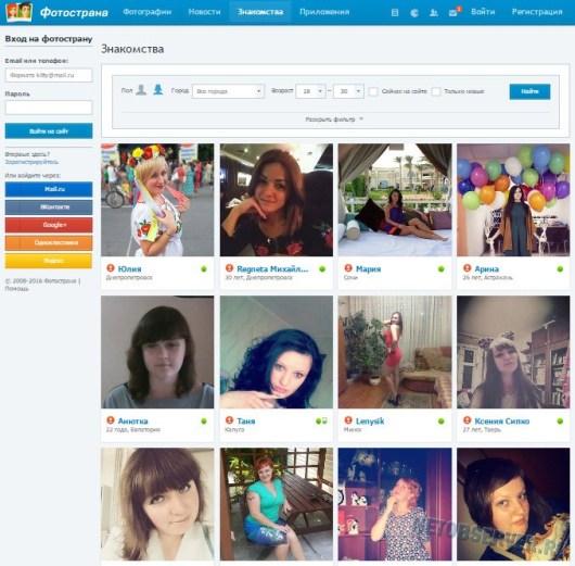 Fotostrana.ru в рейтинге топ-10 крупнейших и популярных сайтов знакомств