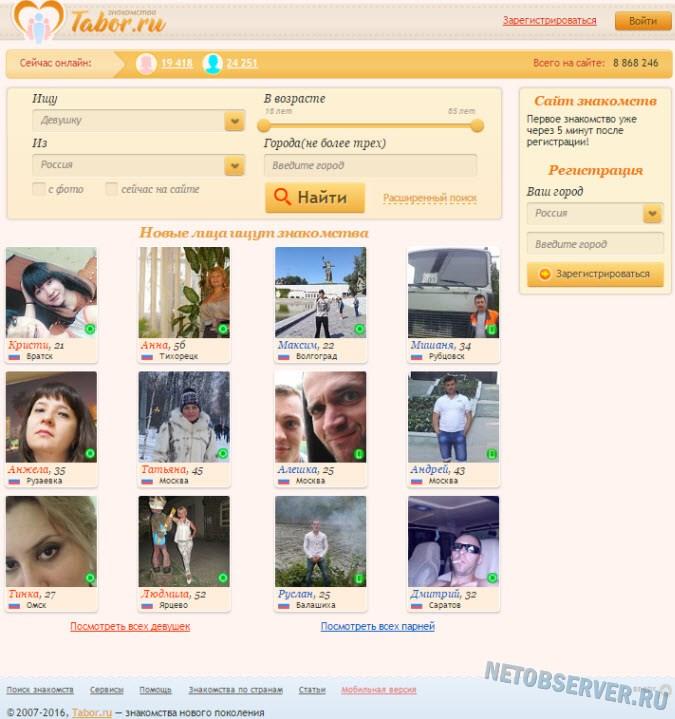 Сайт ханбикэ знакомств