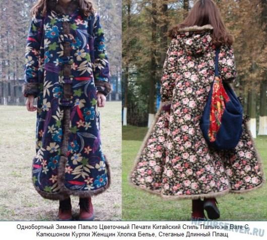 Зимняя одежда на Алиэкспресс - пальто с летним узором