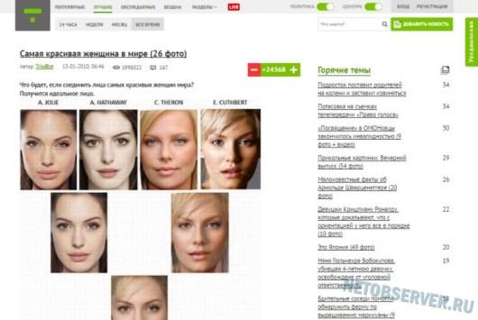 Информационно-развлекательный сайт Trinixy.ru - главная