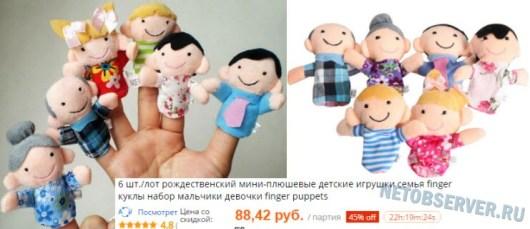 куклы с Алиэкспресс детям