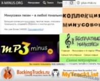 Лучшие сайты минусовок с бесплатным скачиванием - logo