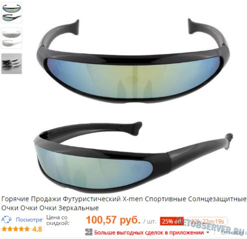 Прикольные вещи на Алиэкспресс до 100 рублей
