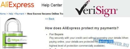Безопасно ли оплачивать картой на Алиэкспресс