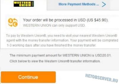 Как оплатить заказ Алиэкспресс через Western Union