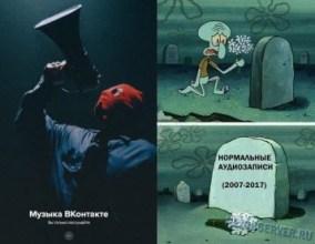 Новая музыка Вконтакте - logo