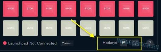 Горячие клавиши для игры на лаунчпаде с клавиатуры