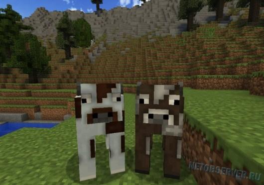 Пример того как выглядит Minecraft