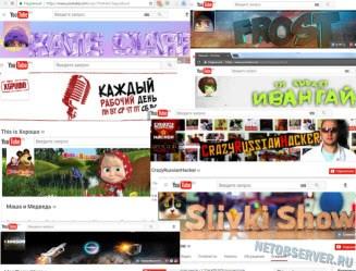 Топ-10 российских Youtube-каналов - logo