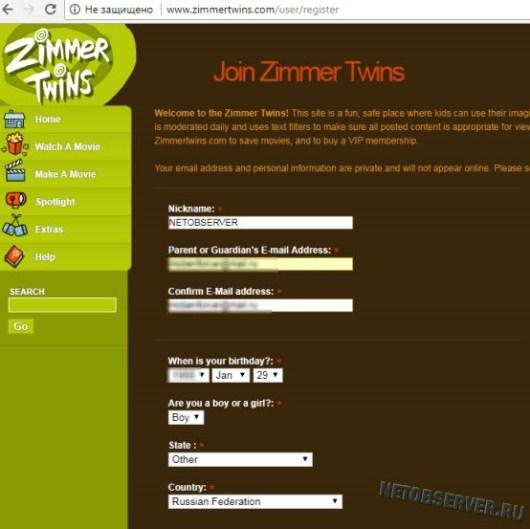 Анимация онлайн с эффектами - регистрация в zimmertwins.com