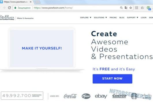 Главная страница сервиса Powtoon.com