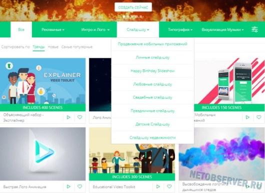 Шаблоны сервиса Renderforest - видео презентации онлайн