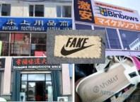 Смешные китайские вывески - logo small