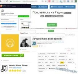 Как скачать песню с Яндекс Музыки - logo