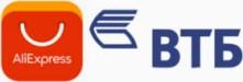 Планы по СП Alibaba и ВТБ