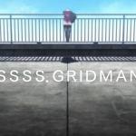SSSS.GRIDMANを無料で見たい