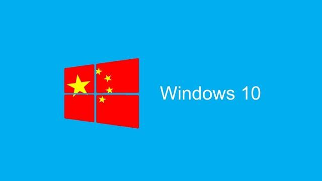 windows 10 china