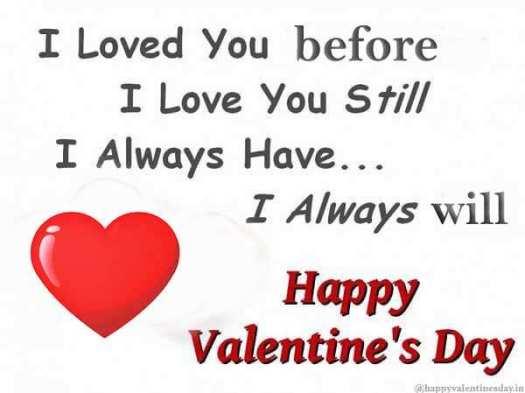 Valentines love text