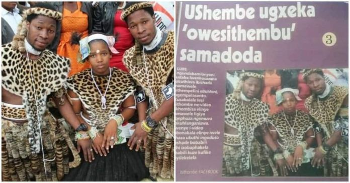 South African twins wed same lady