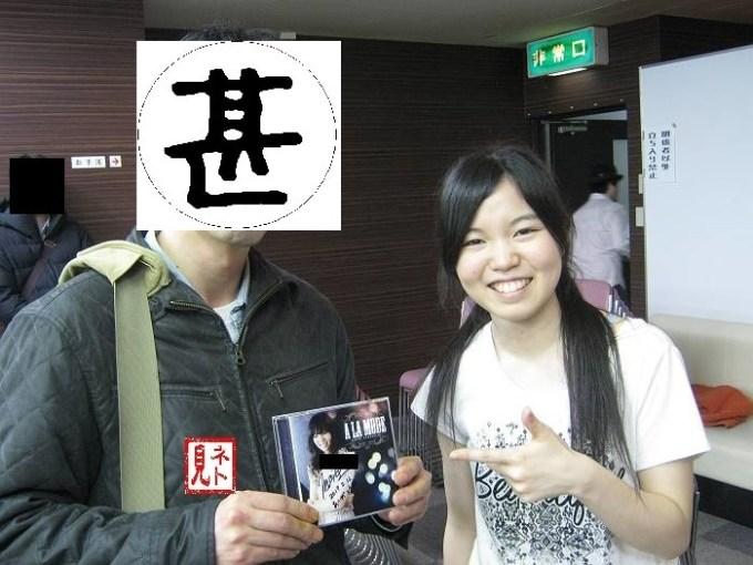 senri_k0212 (1).JPG