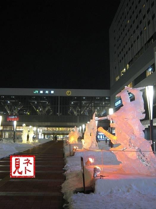 senri_k0212 (3).JPG