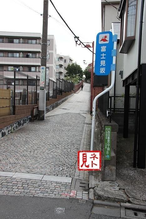 yanesen_omake (04)-s.JPG