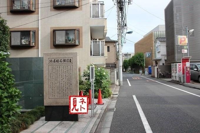 yanesen_sendagi (01)-s.JPG