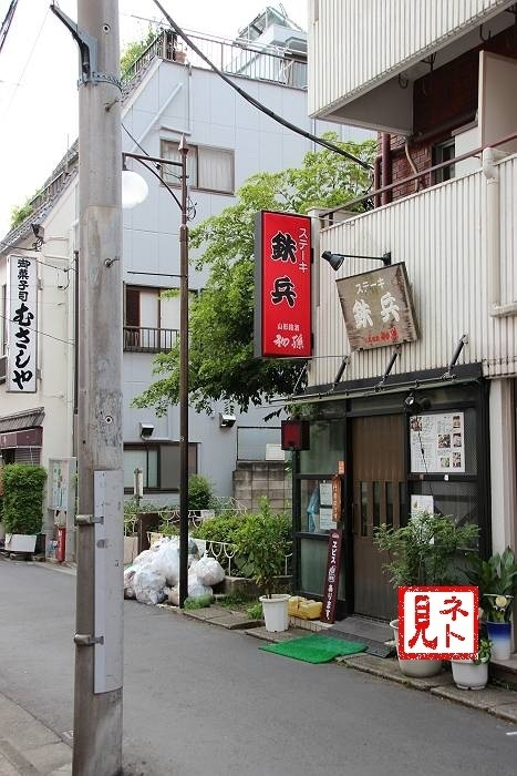 yanesen_sendagi (10)-s.JPG