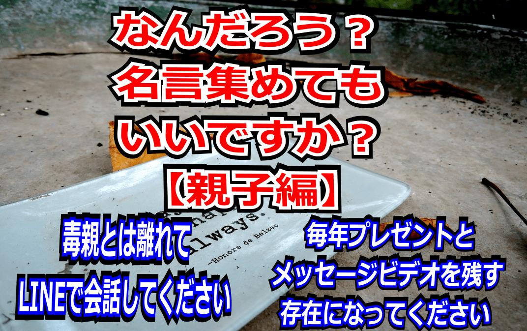 20210704_hiroyuki_meigen_family01