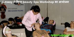 Amway ने किया beauty Spa Workshop का आयोजन