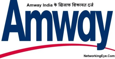 Complaint against Amway India