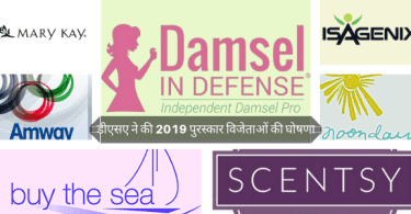 DSA Announces 2019 Awards Winners