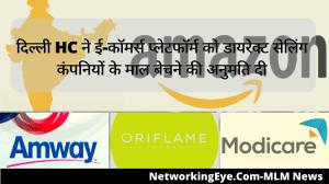 दिल्ली HC ने ई-कॉमर्स प्लेटफॉर्म को डायरेक्ट सेलिंग कंपनियों के माल बेचने की अनुमति दी
