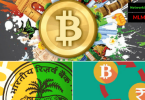 All you need to know about the Legal Status of bitcoin in India