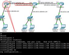 IPv6 Next-Hop Route