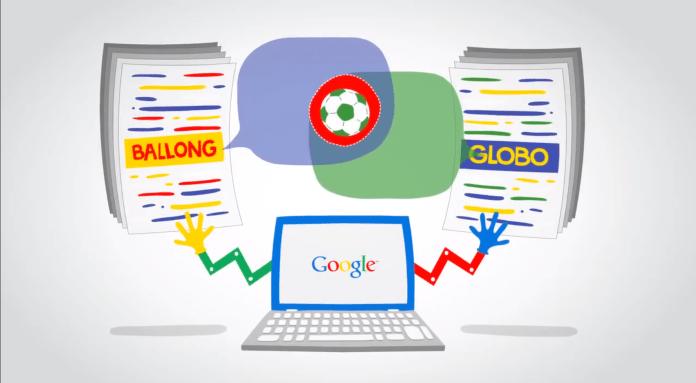 Google wird nicht vergessen