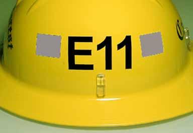 Side Helmet