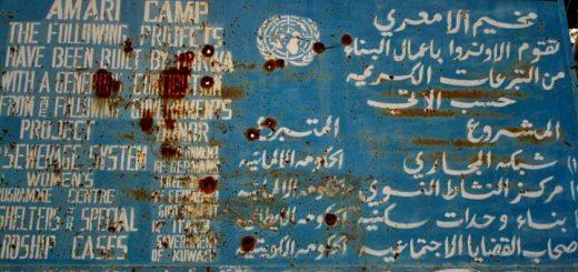 Der Eingang zum Al Amari Refugee Camp in Palästina. Die Lebensbedingungen sind katastrophal.
