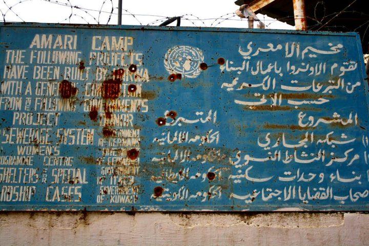 Palästina: Flüchtlinge ohne Recht auf medizinische Versorgung