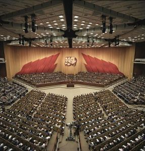 Bundesarchiv Bild 183-1986-0417-414, Berlin, XI. SED-Parteitag, Eröffnung