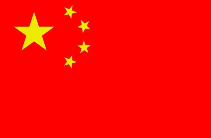 Die Flagge der Volksrepublik China. Der große Stern steht für die Partei, die kleinen für die vier Klassen. (Grafik: Neue Debatte)