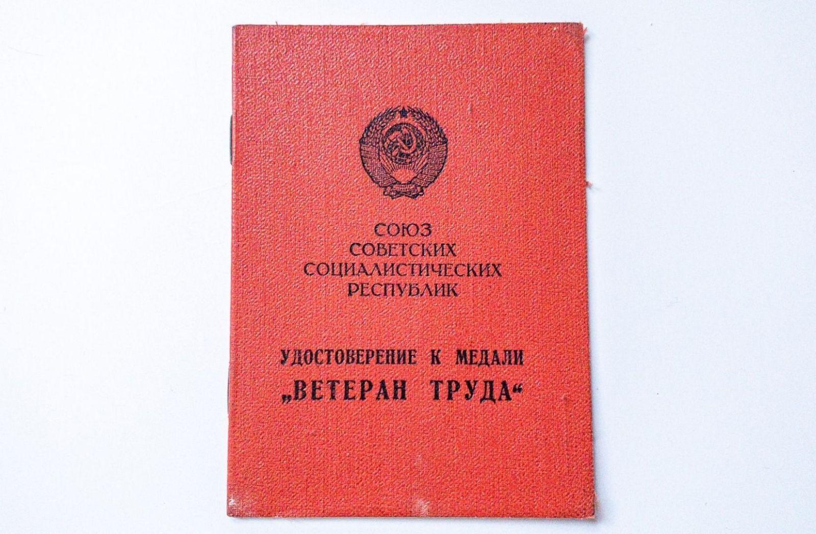 Pass der UdSSR. (Foto: Anton Maksimov Juvnsky, Unsplash.com)